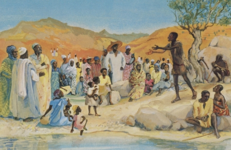 JESUS MAFA 1973 Cameroon  www.jesusmafa.com