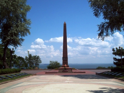 Monument to the unknown sailors